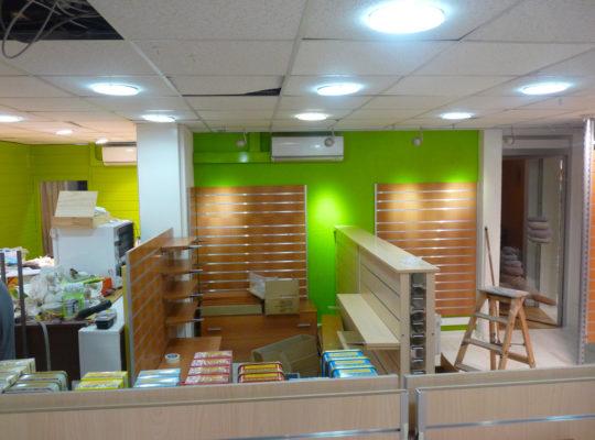 quintessence-boutique-espace-herboristerie-apres